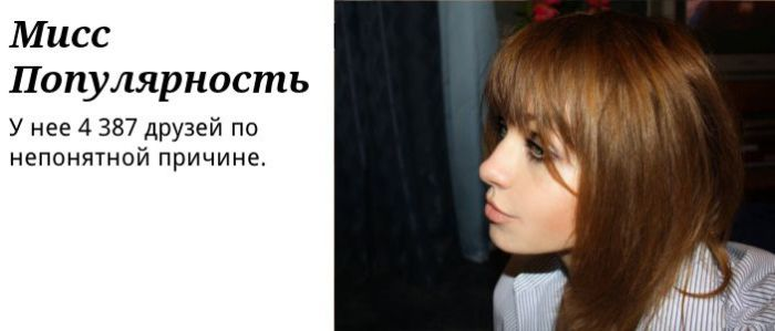 polzovatel-0004