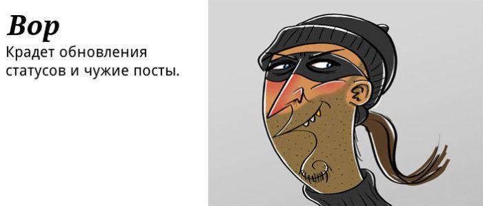 polzovatel-0008