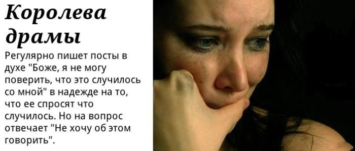 polzovatel-0009