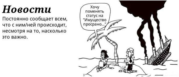 polzovatel-0010