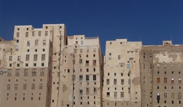 002_shibam_yemen_city
