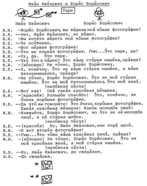 uchebnik-0003