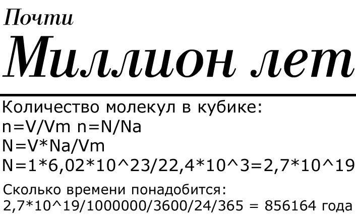 zagadka-0002