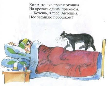 001_kinder_book