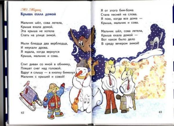 017_kinder_book