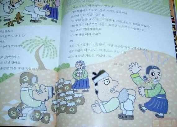 018_kinder_book