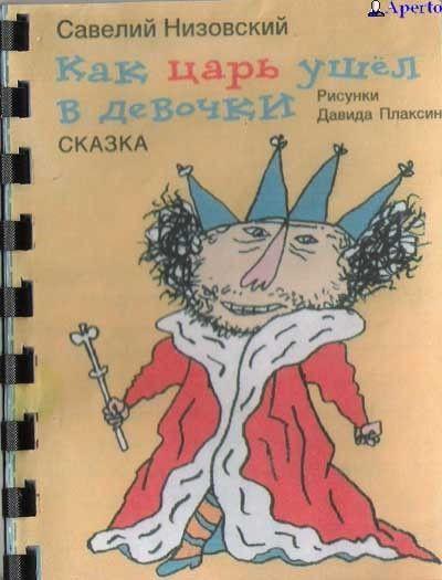 019_kinder_book