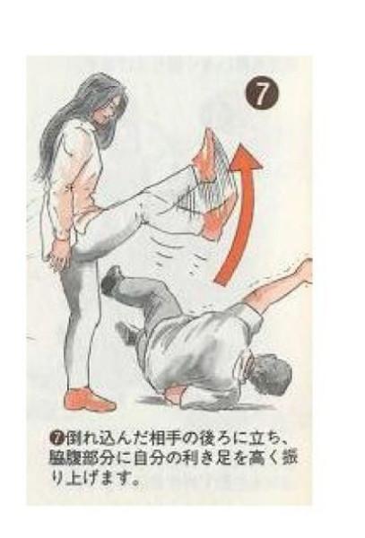 japan_06