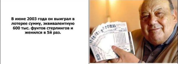vezunchik-0004