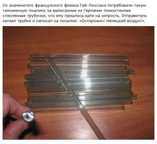 tamozhnya-0006
