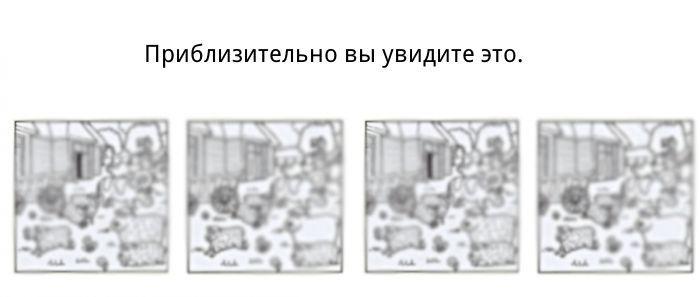 kartinka-0003