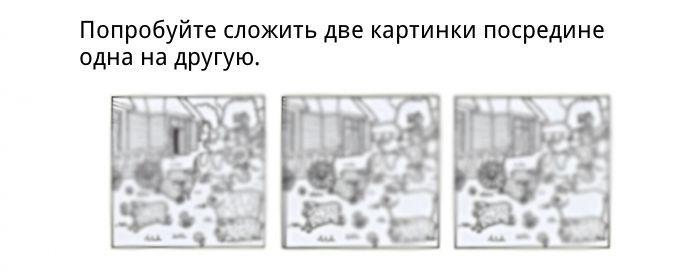kartinka-0004