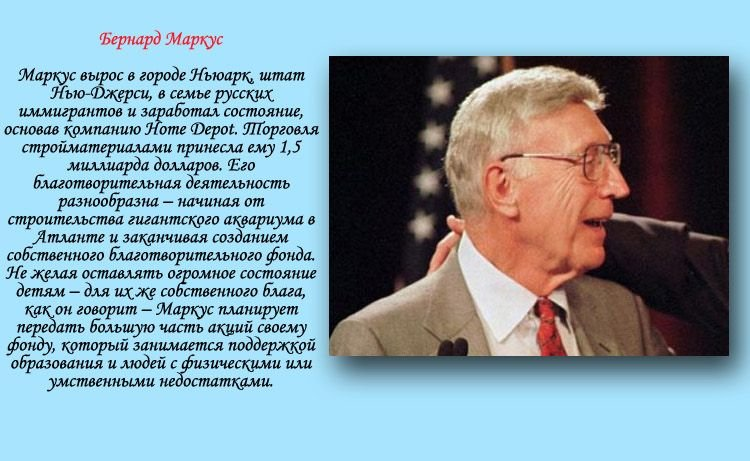 magnat-0008