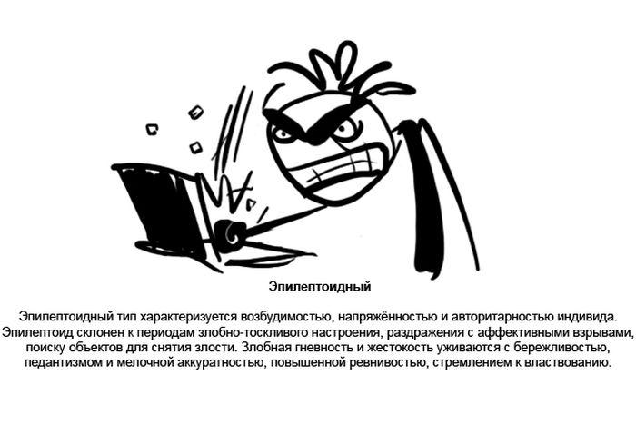 psihotip-0007