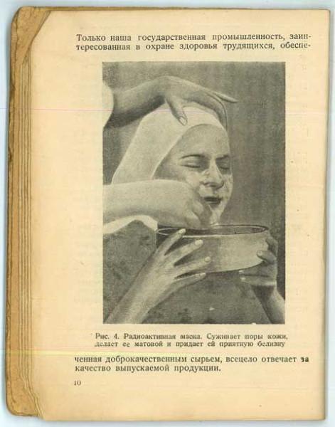 soviet_book_01