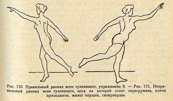 soviet_book_02