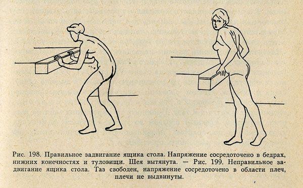 soviet_book_03
