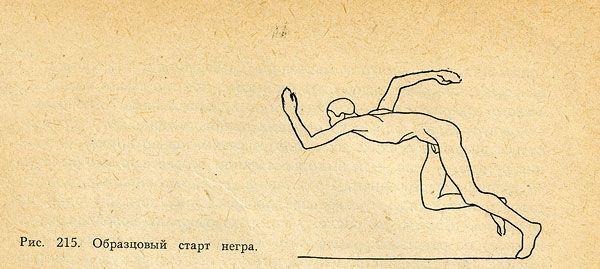 soviet_book_05