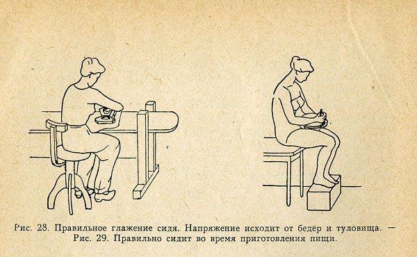 soviet_book_07