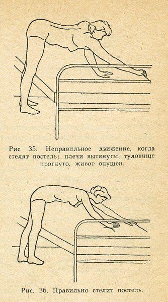 soviet_book_09