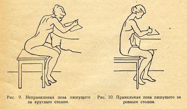 soviet_book_11