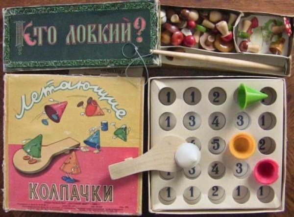 Советские детские настольные игры и конструкторы.