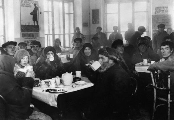 1924-harkov