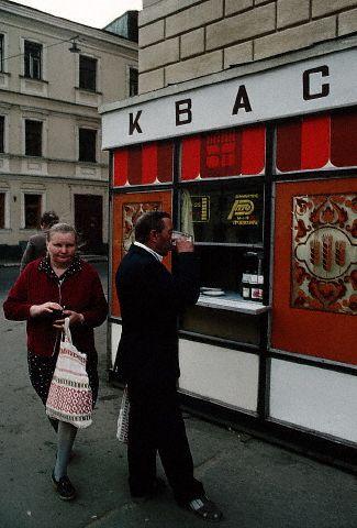 1986-kvas