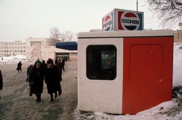 1986-pepsi