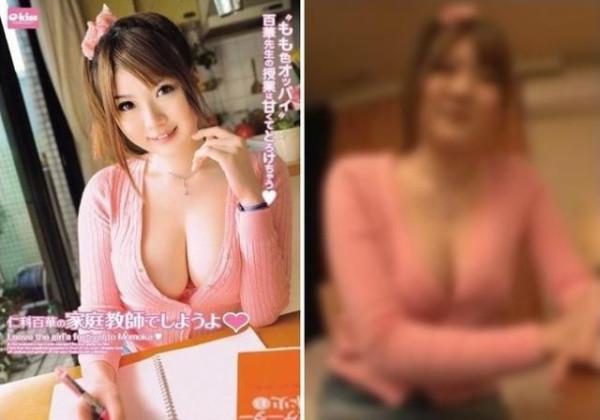Порно актрисы японий