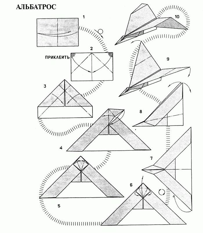 Как сделать самолёт из бумаги чтобы далеко летал и высоко схемы