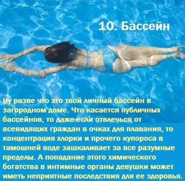 Экстравагантные места для секса фото 18 фотография