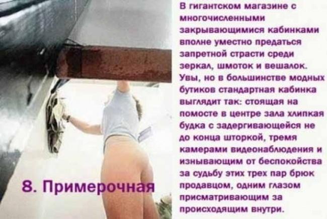 generator-kodov-dlya-porno-bannerov-popolnit-schet