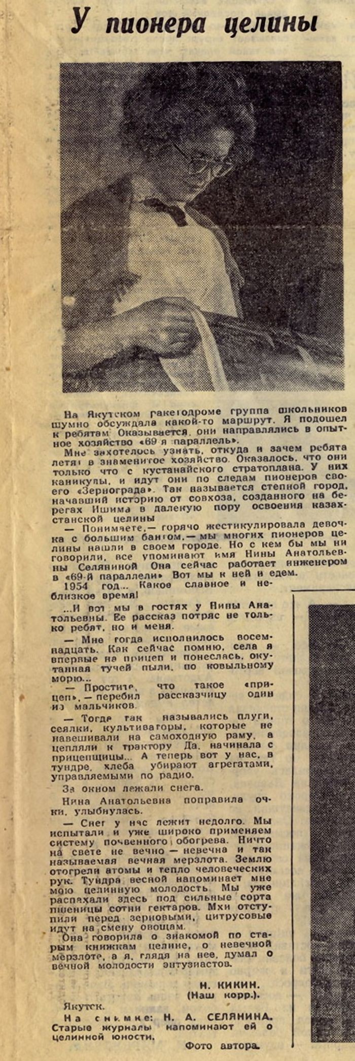gazeta004