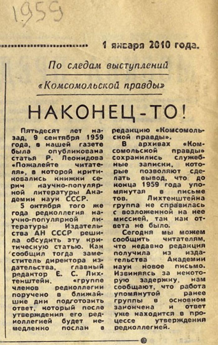 gazeta006