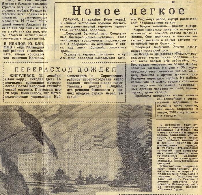 gazeta008