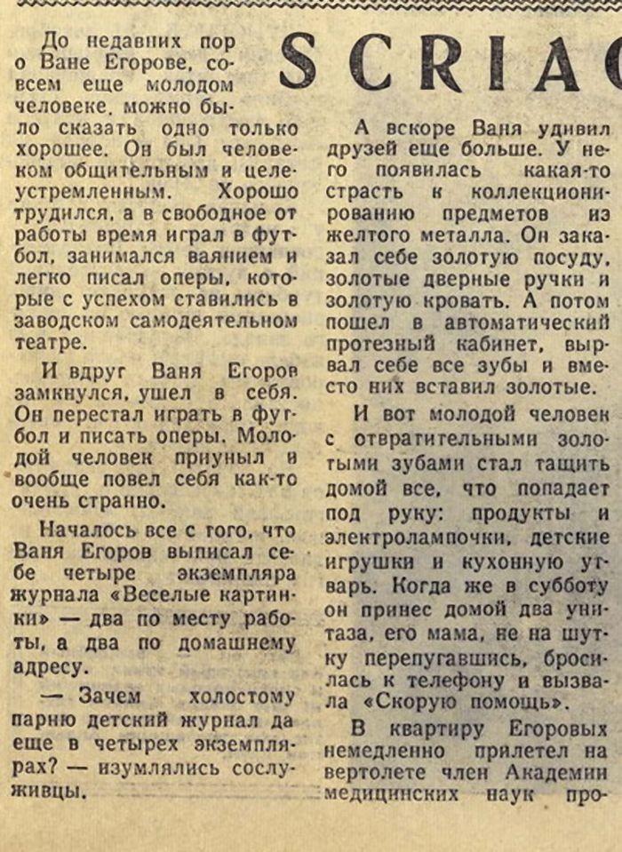 gazeta009