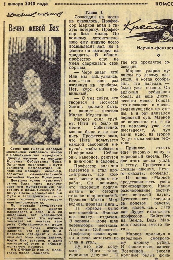 gazeta012