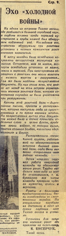 gazeta014