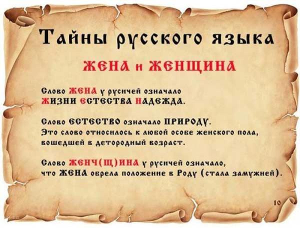 Russian_03