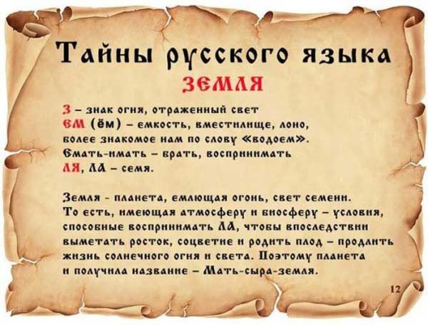 Russian_04