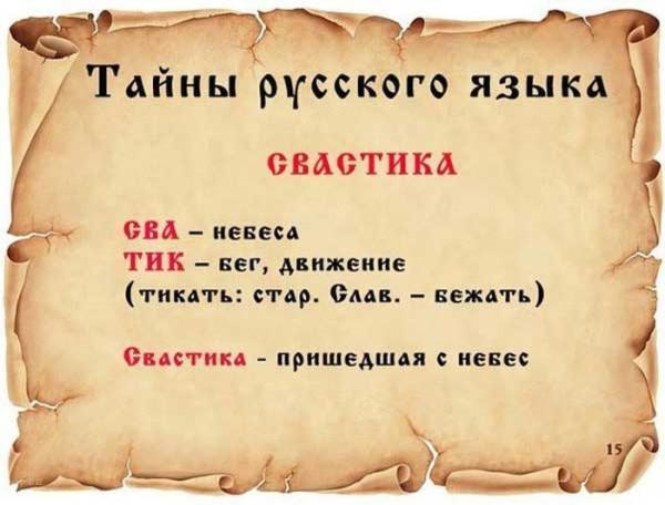 Russian_05