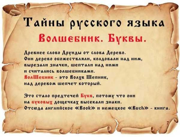 Russian_08