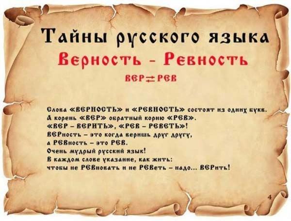 Russian_09