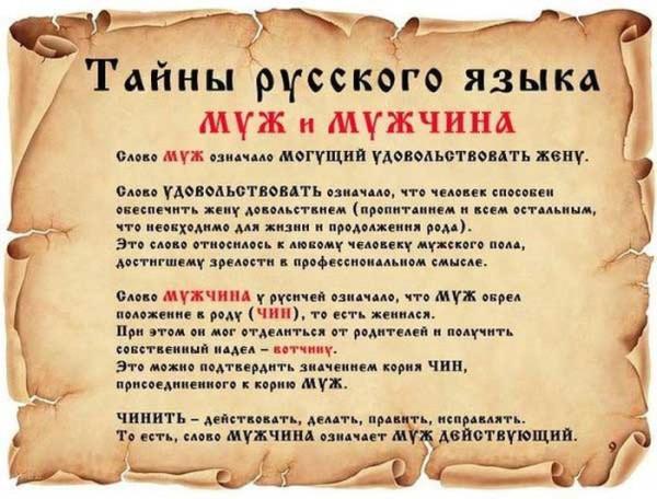 Russian_10