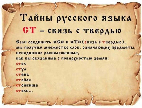 Russian_11