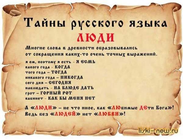 Russian_12