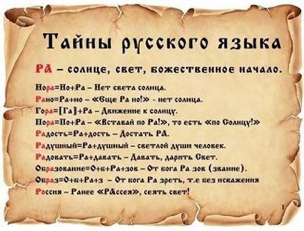 Russian_13