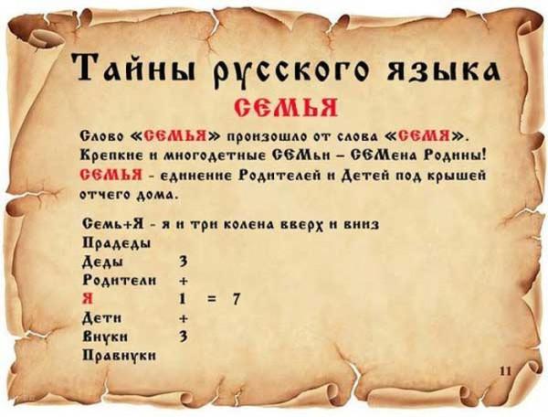 Russian_14