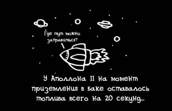 fakt016